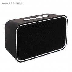 Parlante Inalambrico Marvo Bluetooth 3W Speaker Portatil Dm0022bk