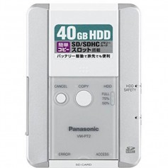 PSD DISCO RIGIDO EXTERNO PANASONIC 40GB PARA BACKUP CON LECTOR SD